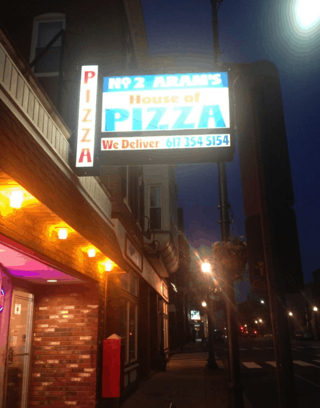 Aram's No. 2 Pizza & Subs