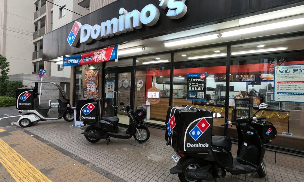 Domino's Pizza Delivery Auto Insurance